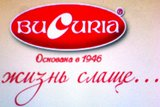 Кондитерский дом Букурия