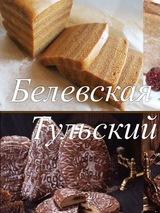 Денис Кретов
