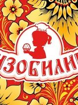 Юрий Лукошкин